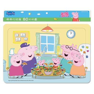 Peppa Pig粉紅豬小妹佩佩吃披薩80片拼圖