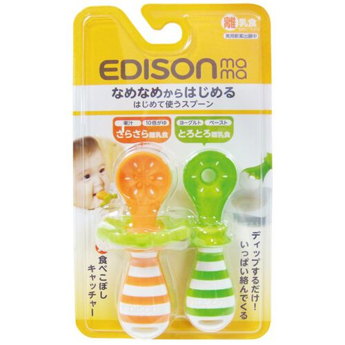 Edison Mama Kjc寶寶的第一個餐具組