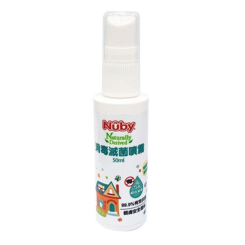 Nuby消毒滅菌噴霧/50Ml