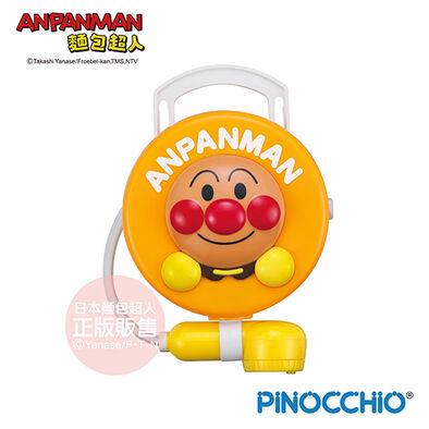 新Anpanman麵包超人移動蓮蓬頭
