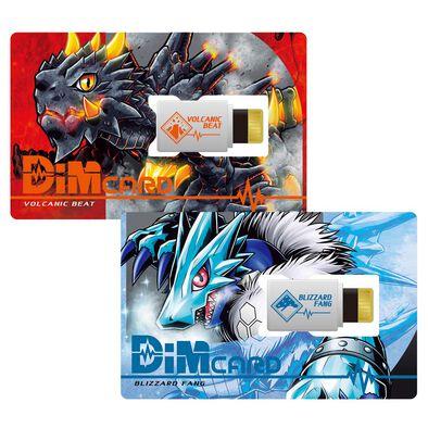 Bandai萬代數碼寶貝記憶卡01 火山與雪原套組