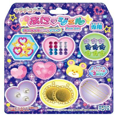 Sega世雅 魔法水晶吊飾 珠寶配件組合
