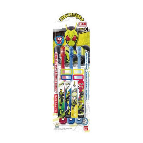 Kamen Rider假面騎士 Zero-One牙刷3入