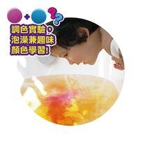 NOL甜蜜之家趣味調色盤入浴錠(彩虹)