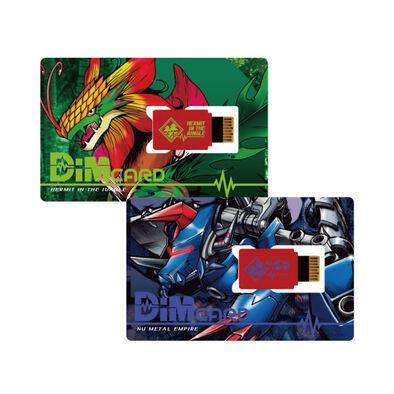 Bandai 數碼寶貝記憶卡 Vol.03 密林隱士 & 金屬帝國