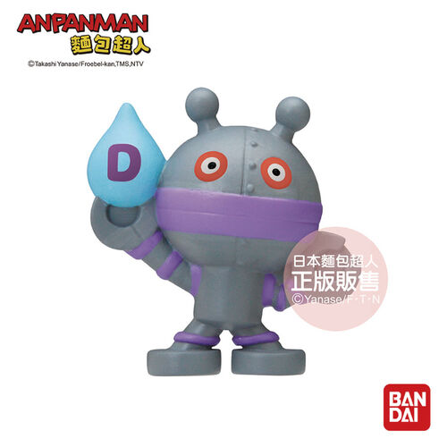 Bandai 麵包超人ABC遊戲篇入浴球- 隨機發貨