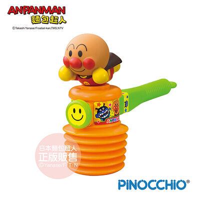 Anpanman麵包超人嗶嗶槌槌
