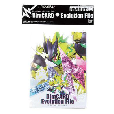 Bandai 數碼寶貝 記憶卡收納進化手冊 (PB商店)