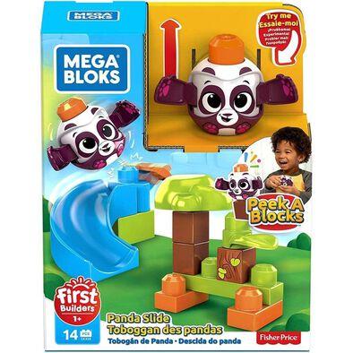 Mega Bloks美高積木躲貓貓系列木-森林