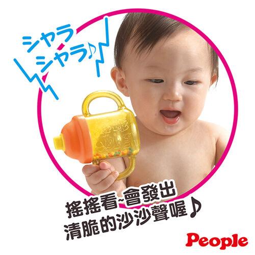 People 新訓練杯喇叭