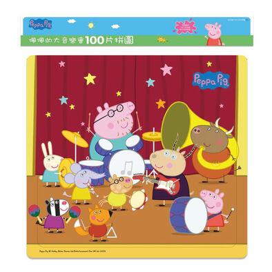 Peppa Pig粉紅豬小妹 佩佩的大音樂會(100片拼圖)
