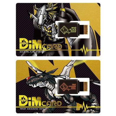 Bandai 數碼寶貝記憶卡 Vol 0.5 瘋狂暗黑戰鬥暴龍&真實暗黑鋼鐵加魯魯(PB商店)