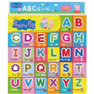 Peppa Pig粉紅豬小妹:海洋大探索20片拼圖