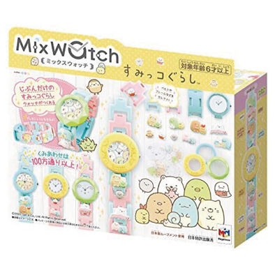 MEGA MIX手錶 Sumikko Guarashi角落小夥伴版