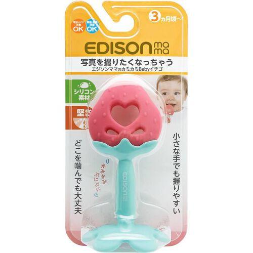 Edison Mama KJC嬰幼兒趣味草莓潔牙器