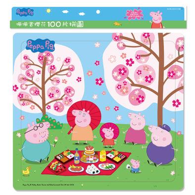 Peppa Pig粉紅豬小妹:佩佩賞櫻花(100片拼圖)