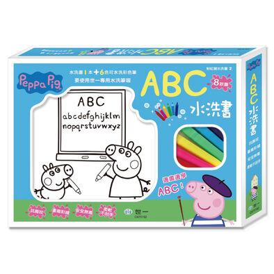 Peppa Pig粉紅豬小妹abc水洗書