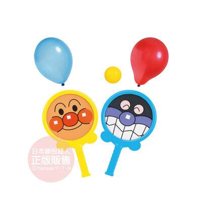 Anpanman麵包超人盡情運動 快樂氣球網球