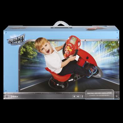 Speed City極速城市 Junior寶寶玩具聲光賽車椅