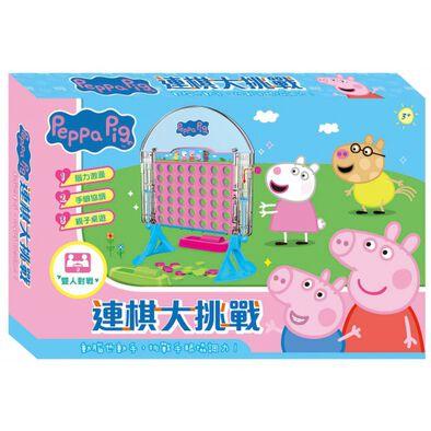 Peppa Pig 粉紅豬小妹 連棋大挑戰