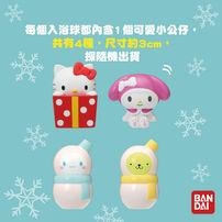 Bandai三麗鷗家族入浴球(冬季限定)- 隨機發貨